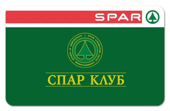 Карта SPAR Клуб